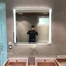 Gương Treo Tường Phòng Tắm Đèn Led Cao Cấp Dehome - D1413.4A